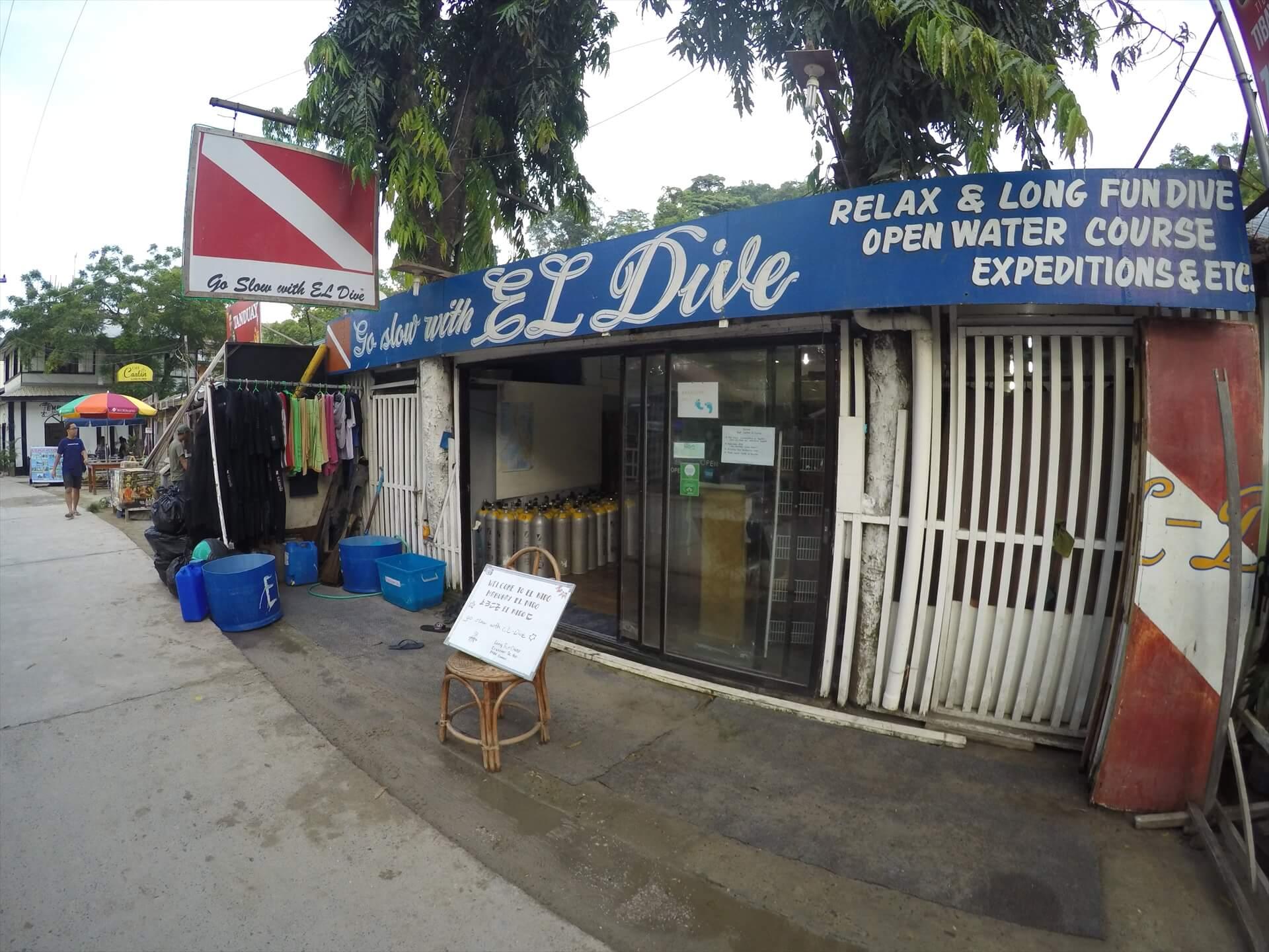 El Dive(エル・ダイブ)の写真画像