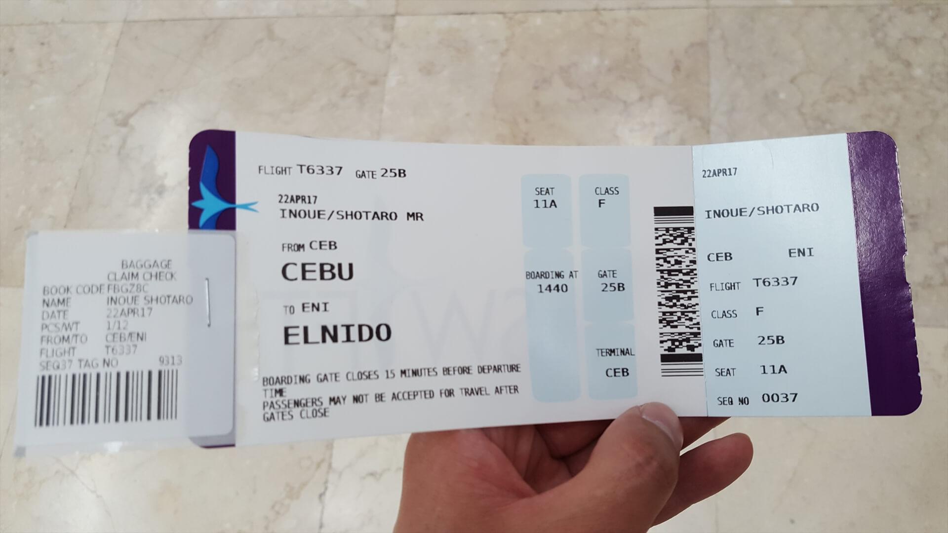 AirSWIFTの航空券の写真
