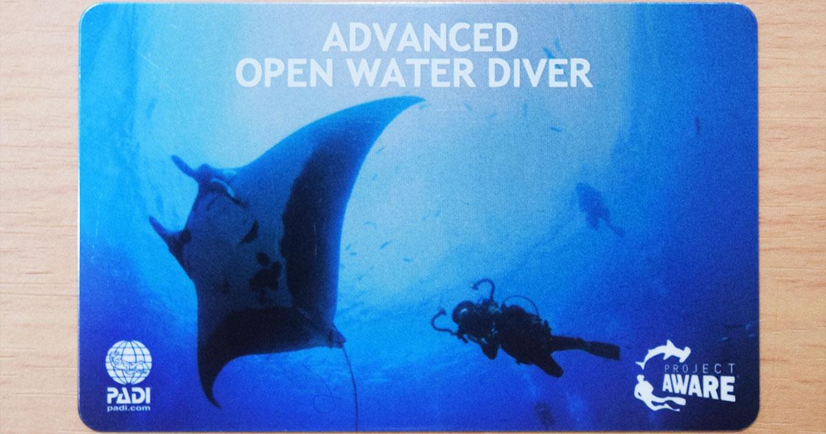 アドバンスド・オープン・ウォーター・ダイバー(AOW) | ダイビングラボ