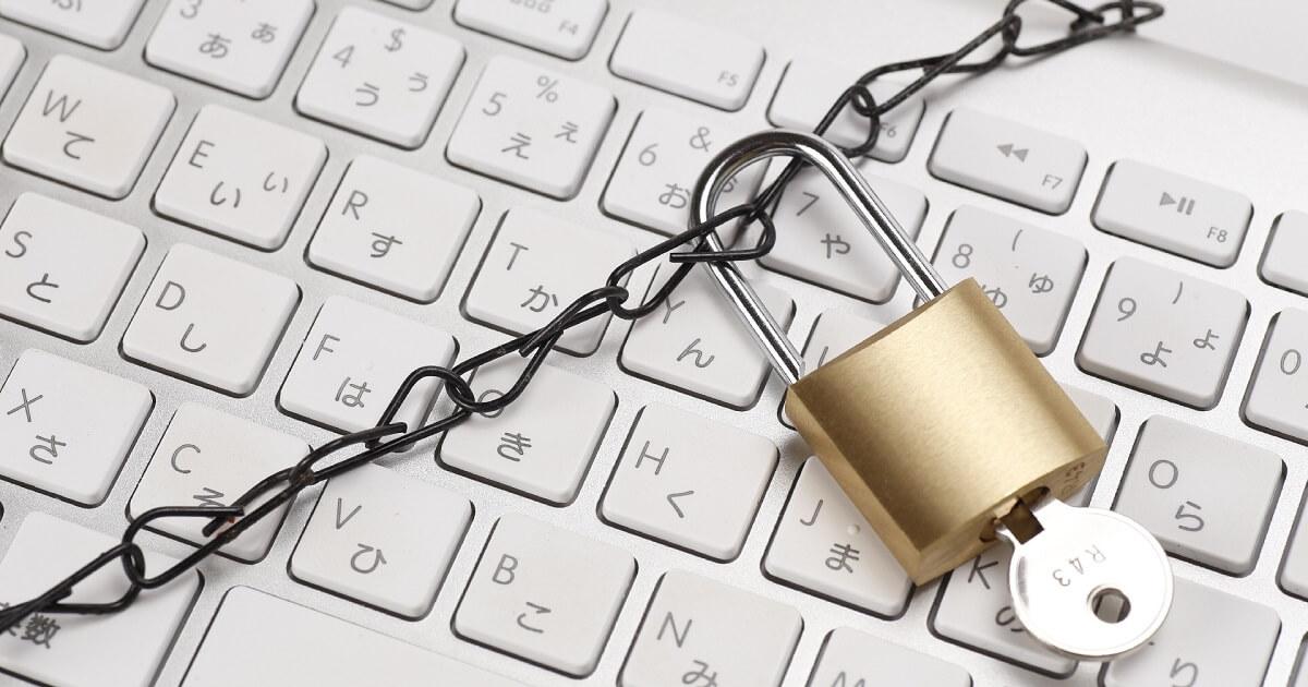 プライバシーポリシーマークの画像